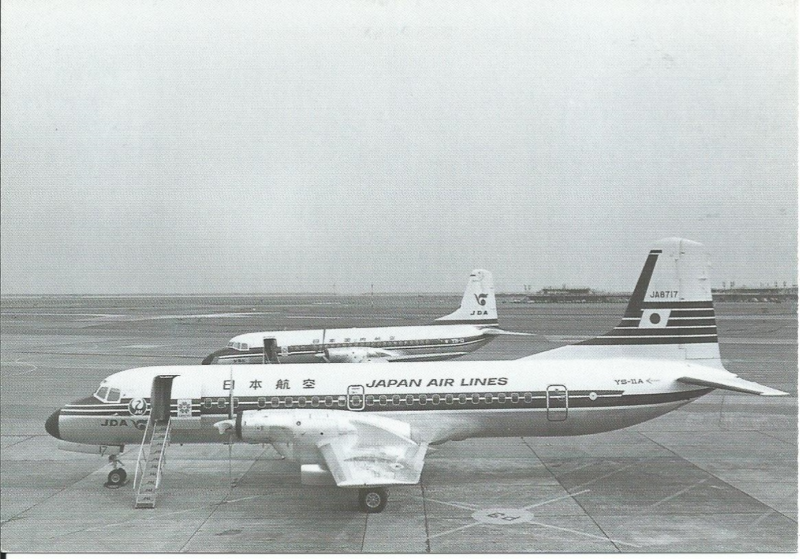 JAL - YS-11
