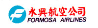 Formosa Airlines